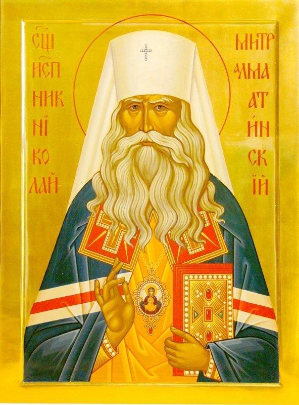 Картинки по запросу икона святителя николая алматинского