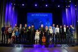 В Брянске состоялся юбилейный концерт православной песни «Свет Очей Господних»