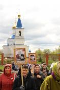 Крестное шествие в День Великой Победы состоялось в Алешенке. Навлинское благочиние