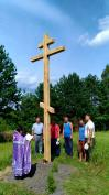 У памятника партизанам Людиновского партизанского отряда установлен и освящен Поклонный Крест
